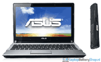 ASUS laptop batteries replacement